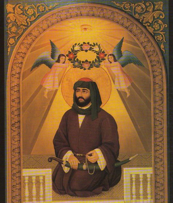 Hakob_Hovnatanian_-_Ali_ibn_Abi_Talib